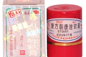 Китайские мази и крема от псориаза