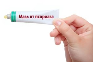 Эффективные негормональные мази от псориаза